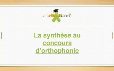 Nouveau webinaire le 18/11/17 : la synthèse au concours d'orthophonie